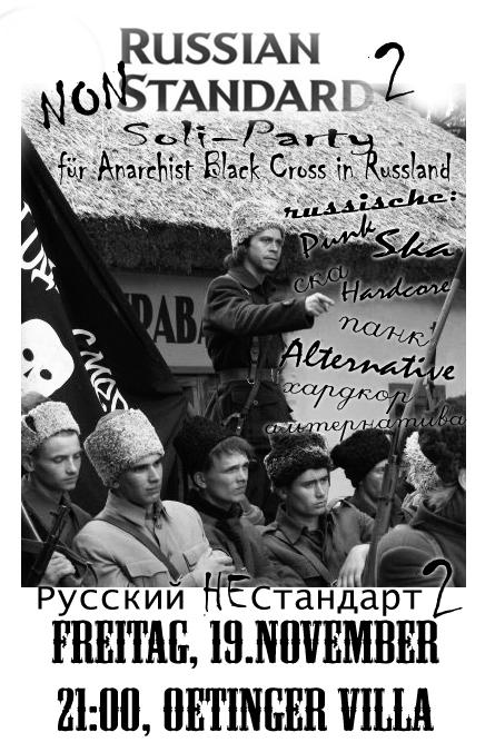 Russian Non Standard 2